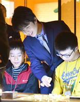 藤井六段「楽しんで将棋指して」 「名古屋城こども王位戦」にゲスト出場
