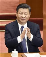 習近平国家主席=11日、北京の人民大会堂(共同)