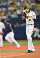 【プロ野球】阪神能見、4回5失点で降板