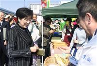 豊洲市場「情報開示進める」小池百合子東京都知事、PRイベント出席