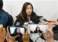 【スポーツ異聞】韓国メディアが難癖 IOC選手委員にキム・ヨナが選出されなかった理由
