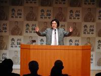 長州「正論」懇話会 ノンフィクション作家・門田隆将氏講演詳報 偏るマスコミは「内なる敵…