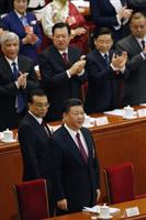 【野口裕之の軍事情勢】サヨナラ「孔子学院」米国は中国共産党の世界覇権の野望を危険と認識…