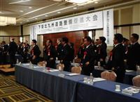 彦島-小倉北区が最適 関門新ルートで地元採択