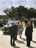 両陛下、最後の沖縄ご訪問 「ご苦労さま」遺族の労をねぎらわれ