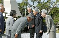 沖縄の戦没者遺族「ありがたい」 両陛下の最後の祈り見届け感謝