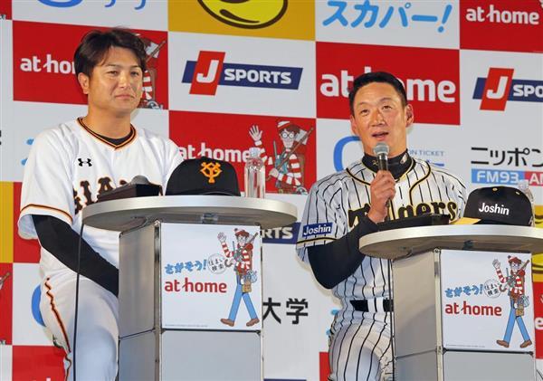 セ・リーグの「ファンミーティング」で意気込みを語る阪神・金本監督。左は巨人・高橋監督=19日、横浜市