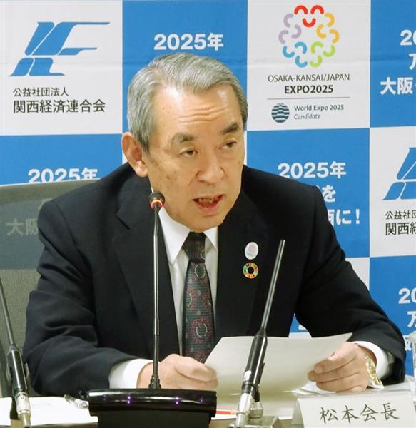 関西とアジアの企業、双方向で協...