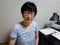 【正論】「日本型リベラル」の真相は何か  動物行動研究家 エッセイスト 竹内久美子