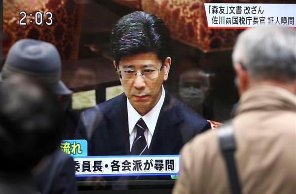 佐川氏の証人喚問を中継する街頭テレビに、通行人らは足を止めた=27日午後、都内(福島範和撮影)