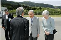 両陛下、初の与那国島ご訪問 日本最西端、在来馬をご覧に