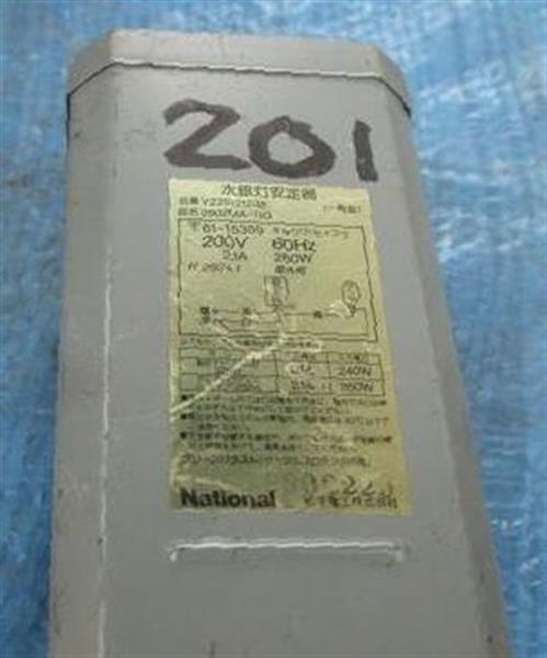 有毒PCB含む水銀灯安定器175個、紛失 業者、気づいてから5カ月後に報告…兵庫・尼崎 - 産経ニュース