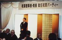 【話の肖像画】相沢病院理事長・相沢孝夫(4) 田中康夫知事がやって来た
