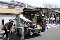 【関西の議論】「中国式白タク」横行で、W杯・五輪仕様のナンバープレートに想定外の余波
