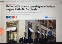【エンタメよもやま話】スタバ、マック…文化侵略ではない カトリック総本山が米資本を歓迎…
