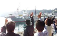 小型捕鯨船「第七勝丸」、北西太平洋の調査捕鯨に出港 和歌山・太地町