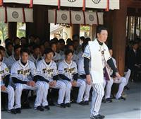 【虎のソナタ】星野さん、見ててョ! いよいよ開幕迎える阪神、揺るがぬ思いで東上