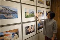 【東日本大震災】被災地と「手」を組み合わせアート ミホ・ヤマザキさん、横浜で個展