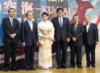 【安倍政権考】日中共同映画製作協定、5月にも締結 政府主導で邦画の中国市場進出をサポー…