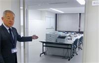 コールセンターで落とし物届け出受理 全国初、愛知県警が設置