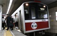 【西論】市営地下鉄民営化 大阪に新たな魅力もたらせ