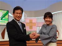 【甘辛テレビ】元ミス東大アナが念願の報道番組へ 在阪各局、春の改編で模様替え