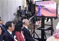 岡山・高梁にアニメスタジオ開所 地元財界の新会社が世界へ発信