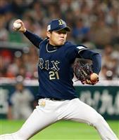【プロ野球】オリックス、1安打零封負け ソ2-オ0
