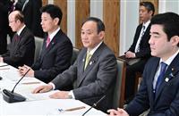 【天皇陛下譲位】譲位と即位 政府基本方針全文