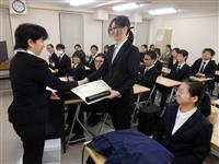 なぜ中国の学生は日本の大学を選ぶのか? 背景に過酷な受験戦争あり