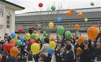 【東日本大震災】福島・飯舘の小中学校再開 避難指示解除で7年ぶり