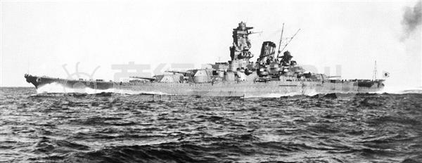 50 万 トン 戦艦