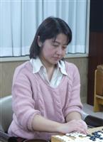 【第30期女流名人戦】準決勝第1局(中)桑原、コウ仕掛け不発