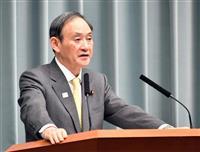 菅義偉官房長官、日米首脳会談で自由貿易訴え