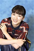 【TVクリップ】「半分、青い。」永野芽郁「演じていくうちに愛」