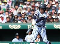 【センバツ】東海大相模7年ぶり4強入り 食らいつく打撃で日本航空石川に競り勝つ