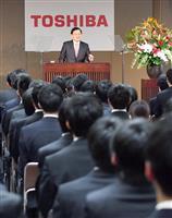 【入社式】企業トップ、新入社員に再起誓う 東芝「日本代表する企業へ」、神鋼「ガバナンス…
