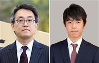 【将棋大賞】最優秀棋士賞に羽生善治棋聖、藤井聡太六段は…