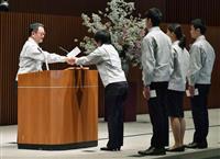 自分らしさ磨いて-入社式でトヨタ社長 「トヨタを闘うチームに」