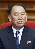 朝鮮労働党の金英哲副委員長