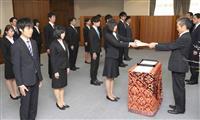 【森友文書】近畿財務局で入庁式 法令順守誓う「服務の宣誓」 新人職員「改竄のような問題…