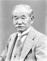 【オリンピズム】嘉納治五郎と幻の東京大会(1) 「アジア初」は信頼と尊敬の証し