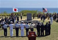 硫黄島で行われた日米合同の慰霊式=3月24日、東京都小笠原村(代表撮影)