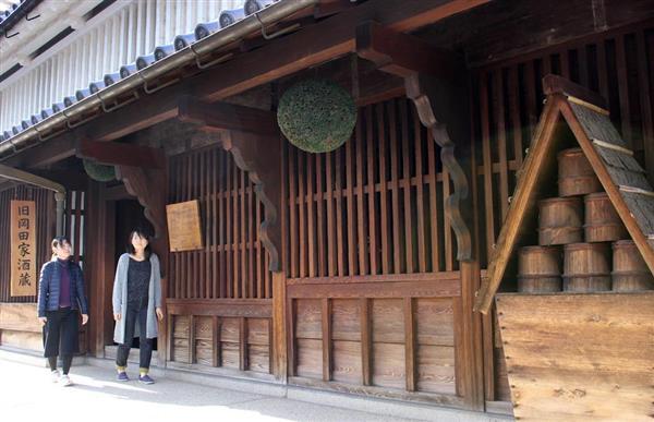 兵庫県伊丹市に現存する国内最古の酒蔵「旧岡田家住宅」