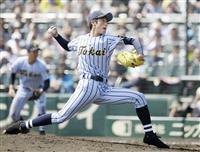 【センバツ】東海大相模エース斎藤「球場全体が向こうを応援しているようだった」