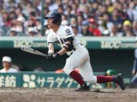 【センバツ決勝 速報(7)】7回、大阪桐蔭が宮崎のタイムリーで勝ち越す