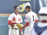 【センバツ】智弁和歌山、重かった5失点 夏の打倒・大阪桐蔭へ、カギは投手力強化