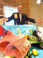 """【経済インサイド】「マグロ好みの食感」とは? 日本水産の完全養殖はこれが""""切り札""""だ"""