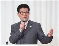 松井大阪府知事、都構想「賛成多数へ精緻な設計図作る」