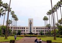 【西論】大阪市大・府大統合 大阪にふさわしい大学とするために